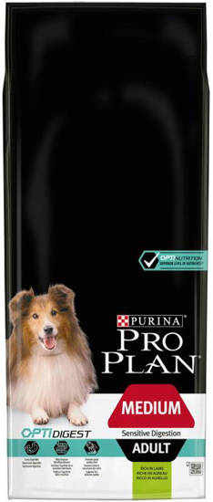 Picture of PROPLAN PUPPY MED SENS DIG LAM
