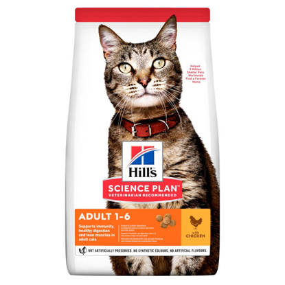 Picture of Hills Adult Feline 1-6 Years Chicken 7kg